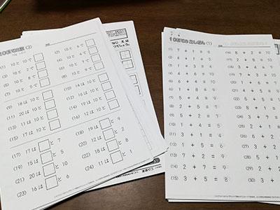 休校中の学習量、どのぐらい必要??小1長男、プリント10枚/日+αは多い?少ない??