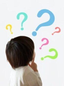 4歳娘が『なぜなぜ期』突入!子どもの「なんで?」攻撃や難しい質問に親はどう対応する?