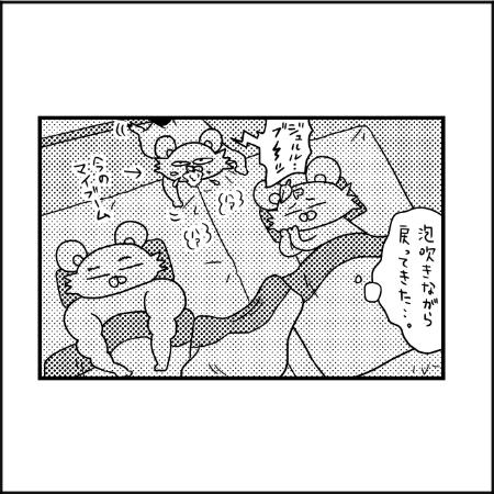母はじっと待つのみ。興奮して寝ない息子の対処法|ぽこたろー育児漫画