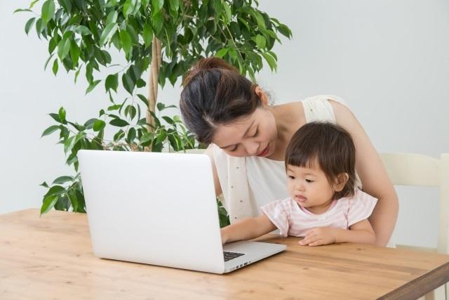 そろそろ在宅勤務も終わり。在宅ワーク×2児の自宅保育を振り返る。