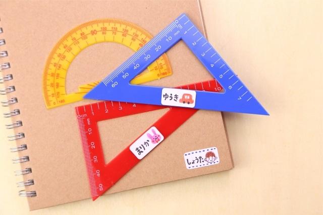 名前を書くときは、習っていない漢字を使ってはダメという小学校のルール。