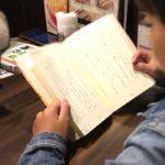 家族で読書タイム!たまにはカフェでのんびりと