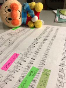 幼児からずっと続けているヤマハ音楽教室。小4になった今、見えてしまったヤマハの壁をどう捉えるか!?