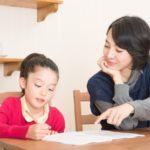 小学2年生、夏休みの宿題の量と進捗。