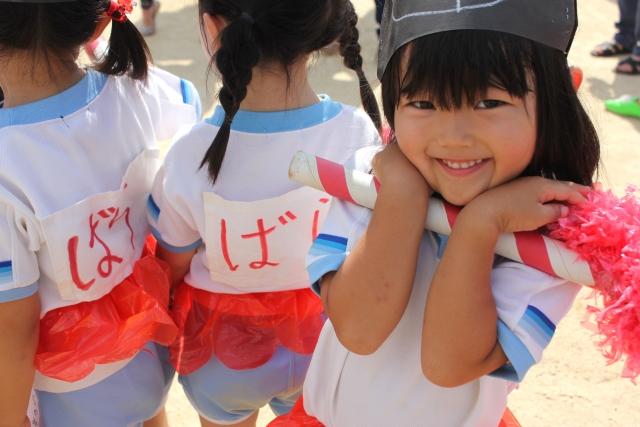 運動会にはお金が必要!?園長先生からも請求される??5歳だった娘から言われたひとこと。