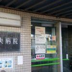 長男の療育で通い続けて早5年。『愛知県心身障害者コロニー中央病院』ってどんなとこ??
