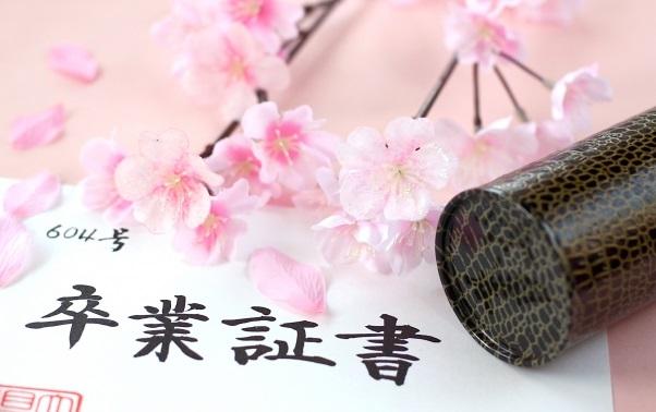 小学校の卒業式は袴? スーツ?まだ間に合うかも!袴のレンタル&手作り髪飾り!