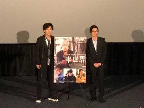 映画「半世界」稲垣吾郎さんの舞台挨拶付き上映会に行ってきました。