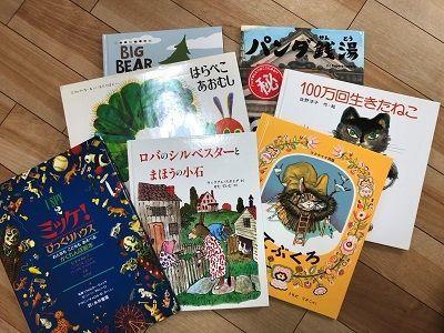 本好きの小3娘になるまでの道のり。小さいころの読み聞かせは?毎日何冊読んでいた?の質問があったので思い出してみました。