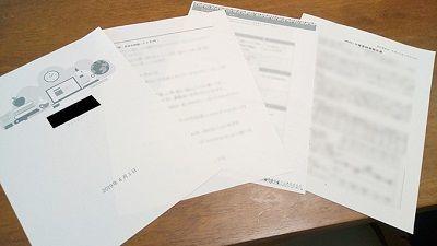 ADHDの疑いのある長男。小学校の先生に渡すサポートブックを作ってみた(通常級入学編)