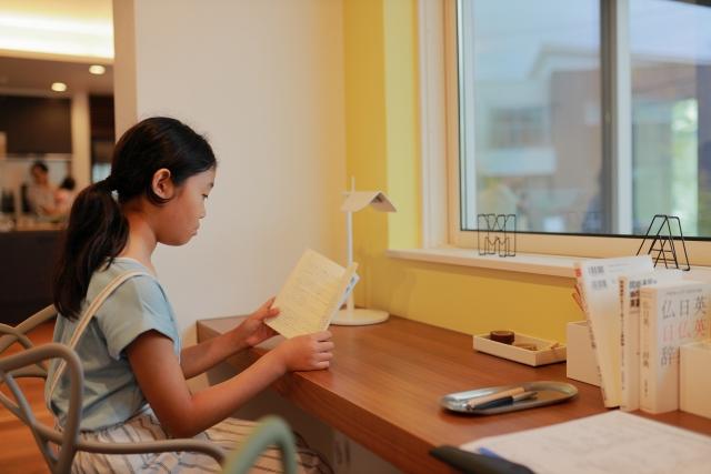 休校中にもおすすめ!現役東大生が読書指導をしてくれる!読解力UPも期待できる小学生向けの読書教育体験してみました!