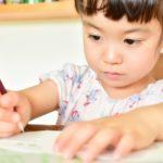 ひらがなは3歳で完璧に読めた!はずが…。4歳年中になって発覚した驚きの事実…!