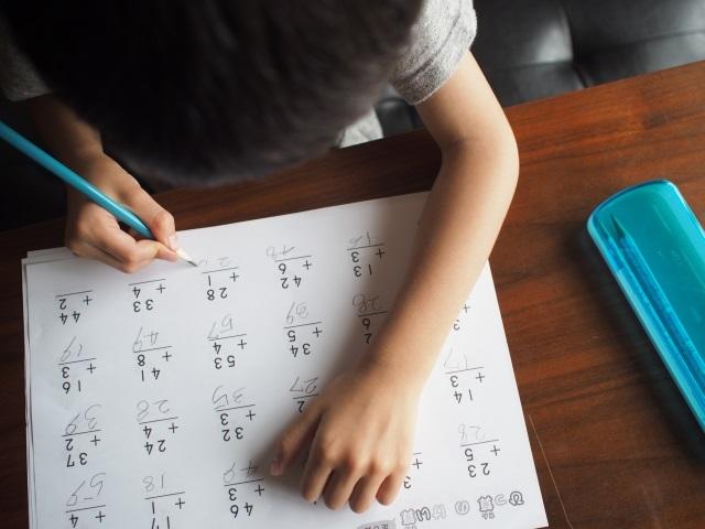 休校中の学習どうする?家庭学習『教材』の無料提供サイトをまとめてみた。