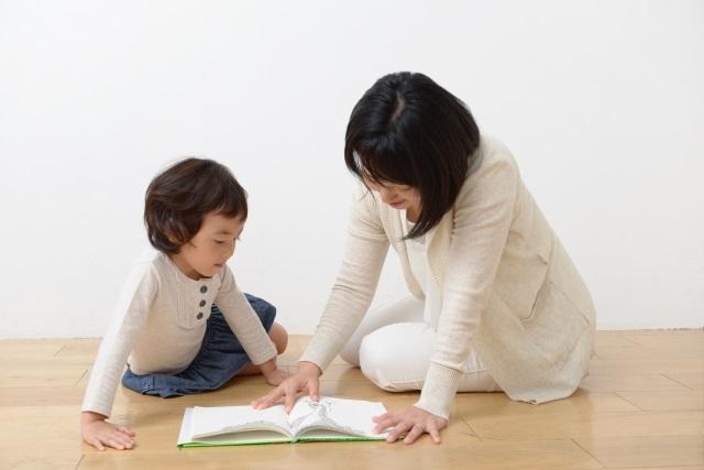 現役東大生が答える「なぜ子どもは本が苦手になる?」〜読み聞かせのその先は〜