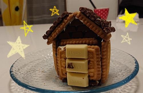 巣ごもりの年末年始におすすめ!冬休みの子ども達と市販のお菓子だけで『お菓子の家』を作って楽しもう!