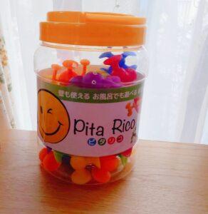 【知育玩具】創造力を育てる新感覚ブロック!壁にも使えて遊び方が広がる! Ribbonの育児ブログ