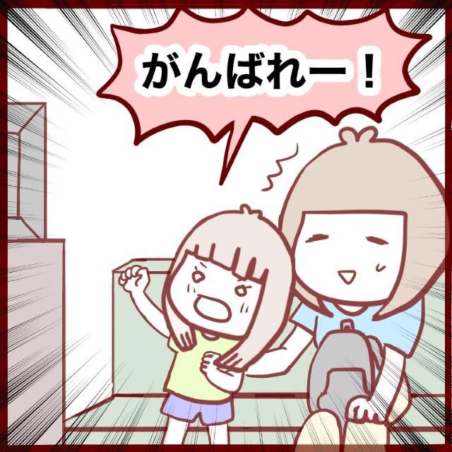 えっココでお相撲さんを応援!?かわいいけど病院~(汗)|花澤あこのポンコツ育児絵日記