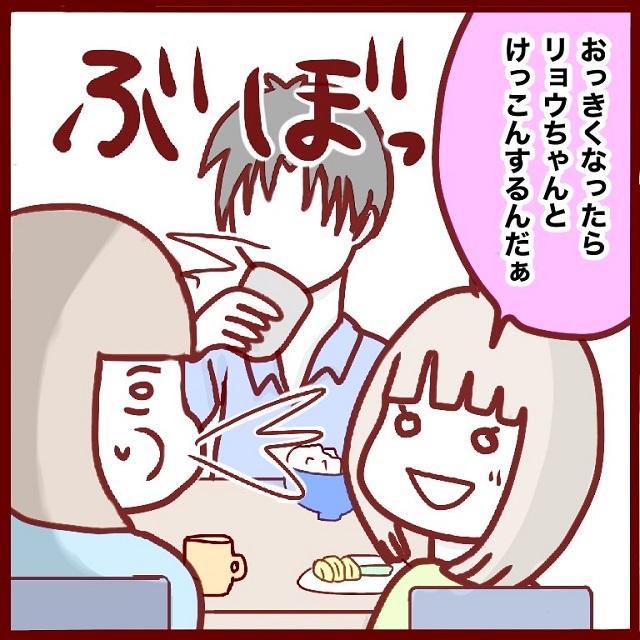 愛の力は偉大!いつも教室に行くのを嫌がる娘が自ら教室へ向かった理由 花澤あこのポンコツ育児絵日記