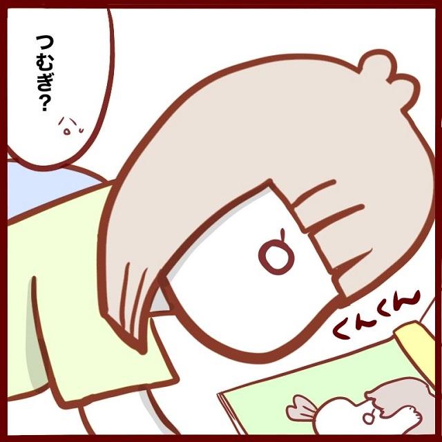 そうだよね~(笑)「プンプンする」に反応した3歳娘のカワイイ行動|花澤あこのポンコツ育児絵日記