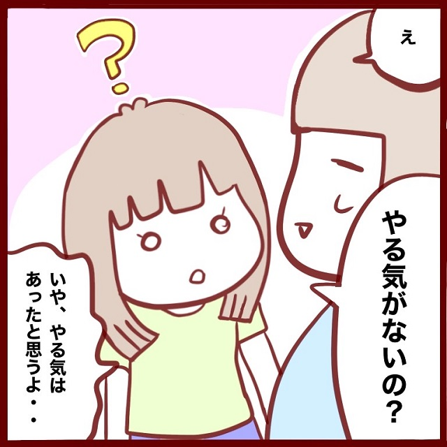 聞き間違い?なんてこと言うのー!?(汗)娘の言葉に焦った食後のひととき 花澤あこのポンコツ育児絵日記