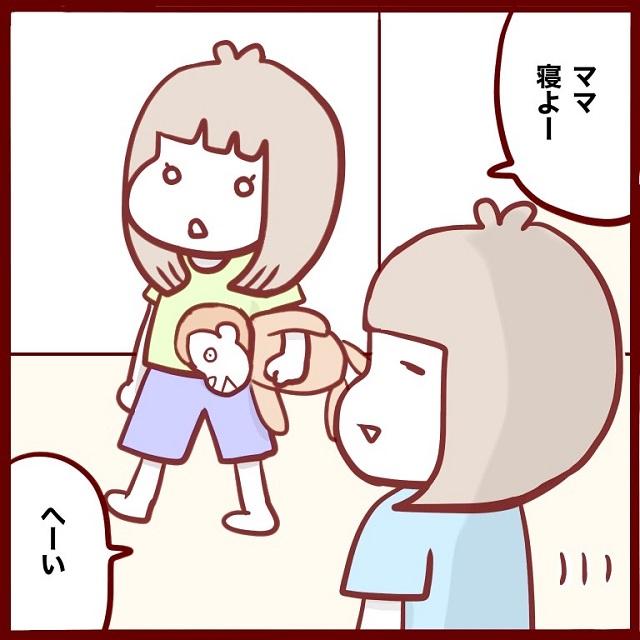 え、そこに置くの!?娘が布団に持ってきたぬいぐるみの行き先が謎|花澤あこのポンコツ育児絵日記