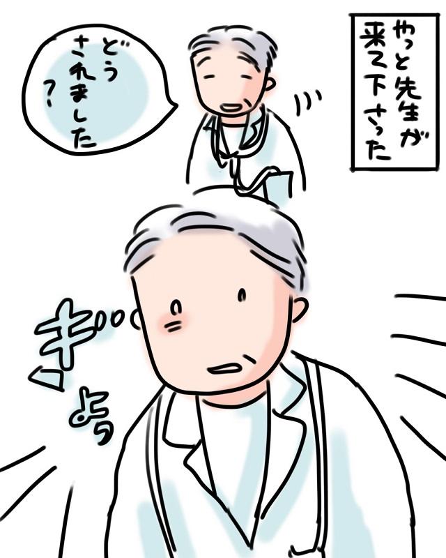 【#5】どうして救急車を呼ばないの!先生に怒られた。 3回の熱性けいれん体験談 あつこの育児日記