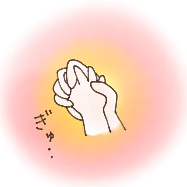 実は静かな攻防戦です(汗)握り合う母子の手の真実|あゆみまるの子育て漫画