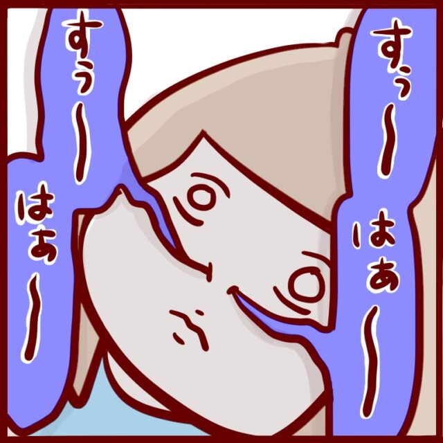 寝落ちに注意。寝かしつけ時の技は鼻息が決め手!|花澤あこのポンコツ育児絵日記
