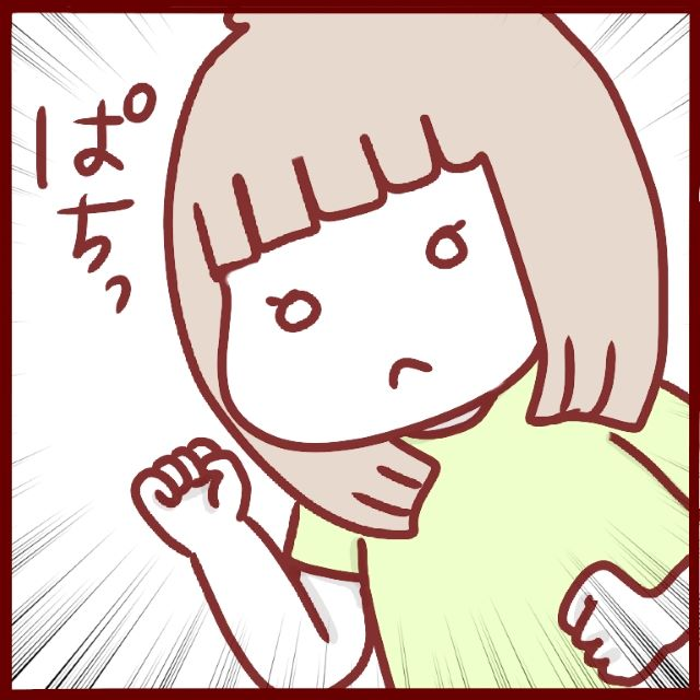 ふぁ~まだ眠いよ・・お寝坊なママパパをポエムで起こす3歳長女|花澤あこのポンコツ育児絵日記