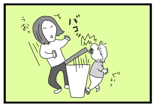 アッパーくらって確信。「そそっかしさ」が1番色濃く遺伝した娘 はがもんの育児漫画