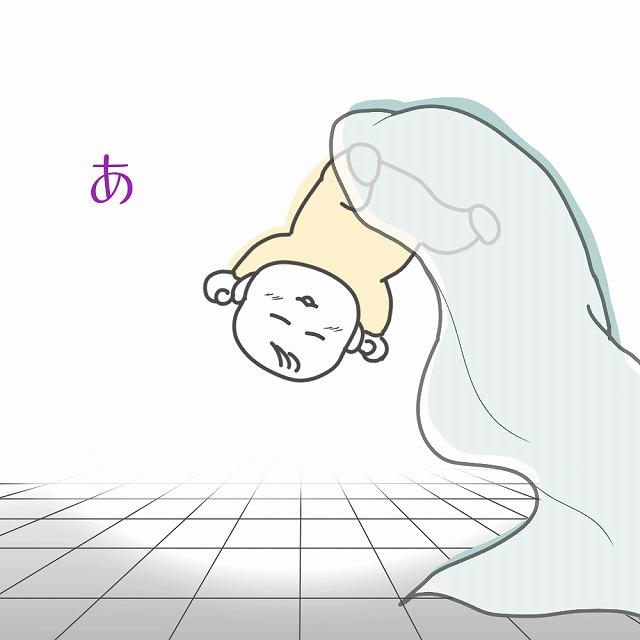 危機一髪!待合室の椅子に放置された赤ちゃんを救った話|みえの育児漫画