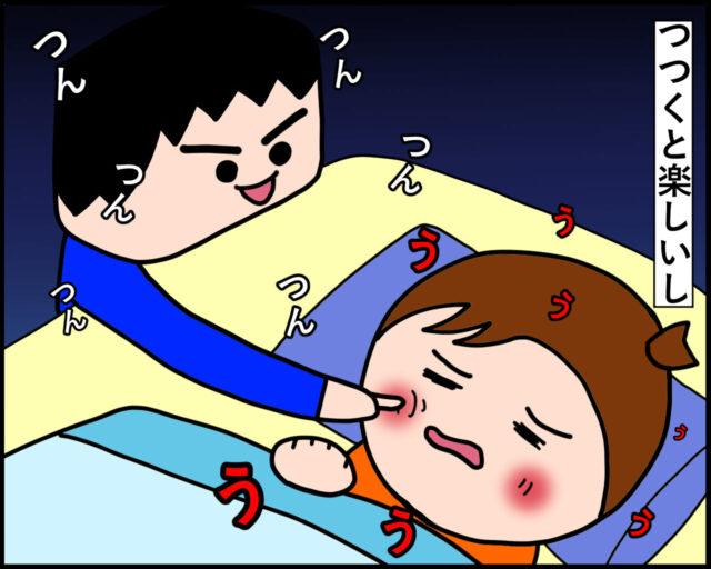 だって可愛すぎるんだもん!寝ている息子のほっぺを触らずにはいられない!|みーぱぱ子育て漫画