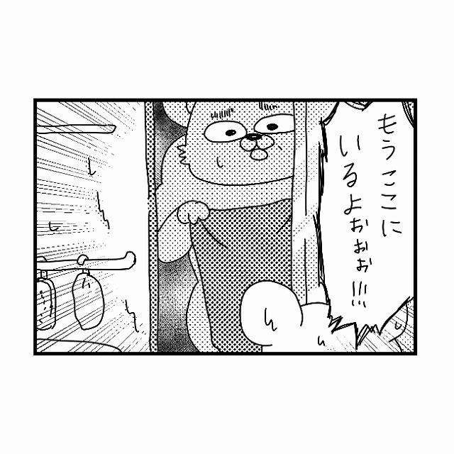 風呂上がりの戦い!パパイヤ期息子にはパパがバケモノに見える!? ぽこたろー育児漫画