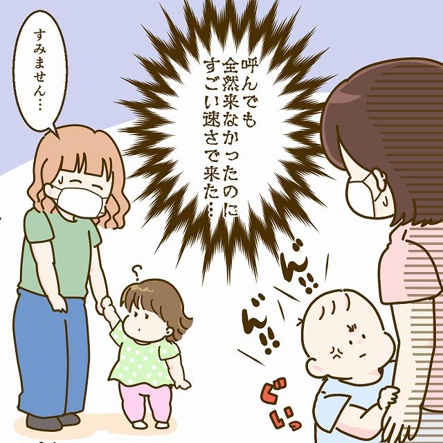 ボクのママでしょ(怒)!1歳息子がリトミックで見せた可愛いジェラシー yuikoの子育て漫画