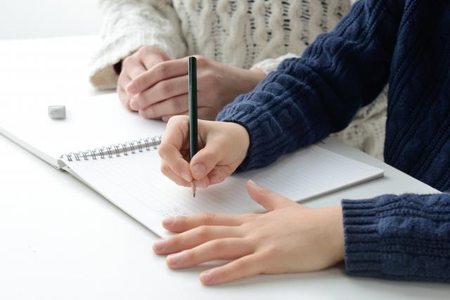 子どもの家庭学習の支え方 ~先生(教科書)との共通言語で学習習慣をつける~【前編】