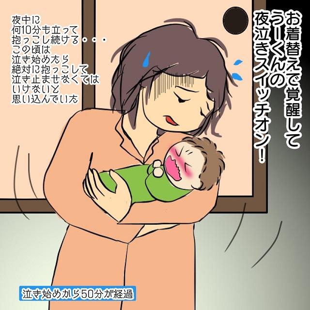 [3]夜泣き、授乳、おむつ替え、着替えのループ。 新米ママと新生児の里帰り生活|千丈(ちひろ)の子育て日記