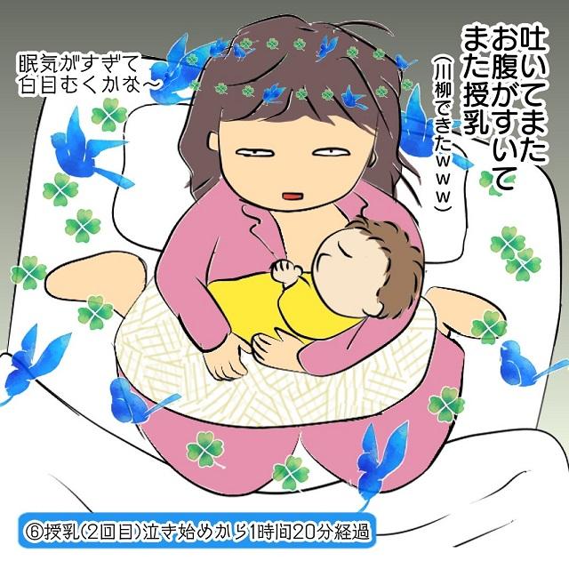 [4]すべてのママを尊敬。これが新生児育児か・・・。 新米ママと新生児の里帰り生活 千丈(ちひろ)の子育て日記