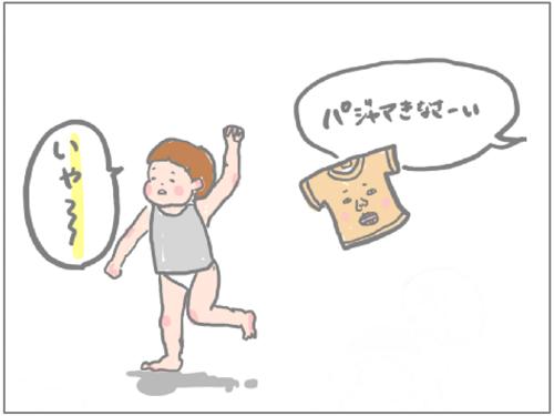 魔の二歳児攻略法−お着替え編− | ちんかりん育児備忘録