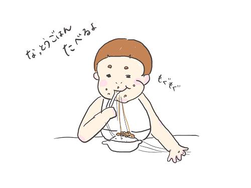 魔の二歳児 −最近のお食事事情−|ちんかりん育児備忘録