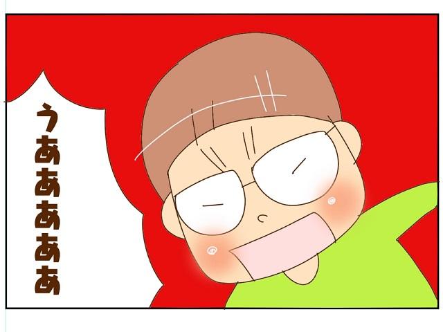 響き渡る息子の叫び声!!何事かと思ったら・・・え、虫取り?(汗) チョビの育児日記