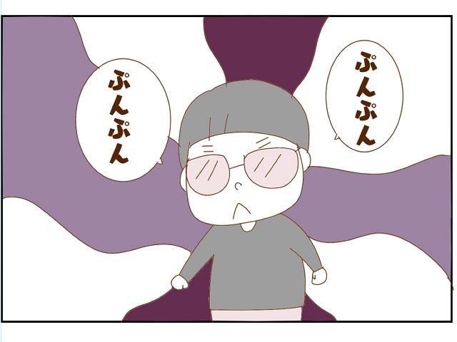 迫力無さすぎ・・・(笑)年長息子の本気の「ぷんぷん」がまるで漫画|チョビの育児日記