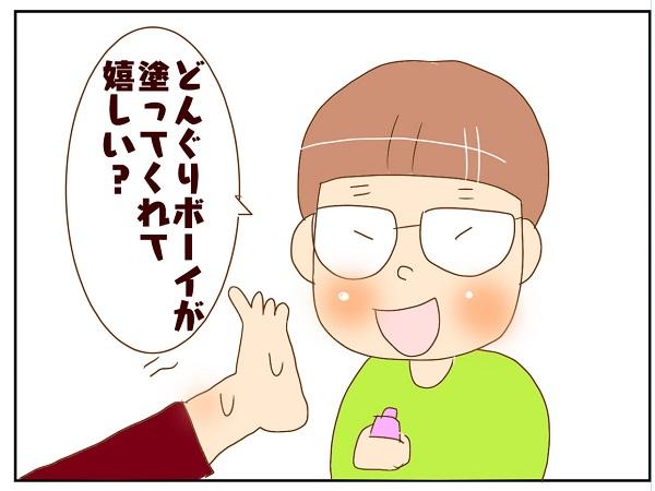 息子が父に焦らしプレイ!?お願いだからから早くして~!(泣)|ちょびの育児日記