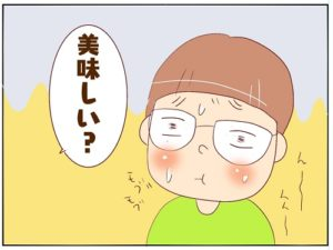 超即答!蟹デビューした5歳長男の本音。君にはまだ早かったか…(笑) |ちょびの育児日記
