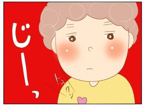 愛情表現強めなばーちゃ!好き好き攻撃を受けた5歳息子の反応はいかに…??|ちょびの育児日記