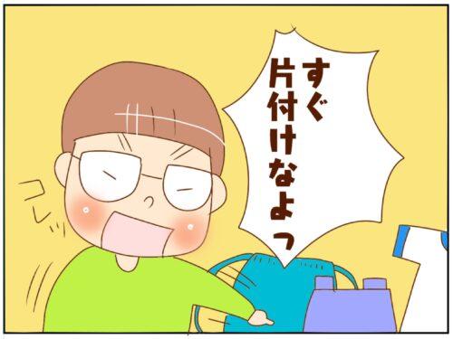 ややこしい姉弟喧嘩勃発!?母の真似をして姉を叱る弟 ちょびの育児日記