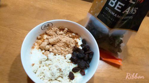 ヨーグルト+αで簡単腸活レシピ!朝食の一品、子どものおやつにもおすすめ! Ribbonの育児ブログ