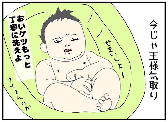 貫禄出しすぎ・・・。体に比例して態度まで大きく成長しているビッグベビー えこりの育児絵日記