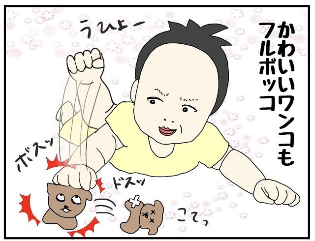 手持ち無沙汰なうつ伏せ赤ちゃんの暇つぶし!?|えこりの育児絵日記