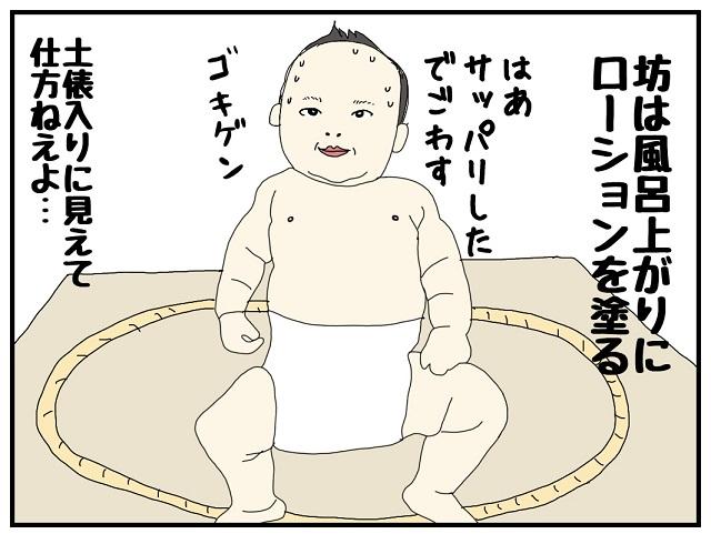 やめたと見せかけて・・・やっぱりや~る~(笑)母に遊ばれるお風呂上がりの赤ちゃん えこりの育児絵日記