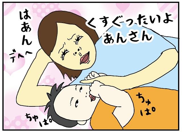 上手くいく訳がない・・・。母と子の寝かしつけ攻防戦|えこりの育児絵日記